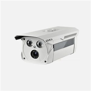 30 meter Infrared Dome Camera